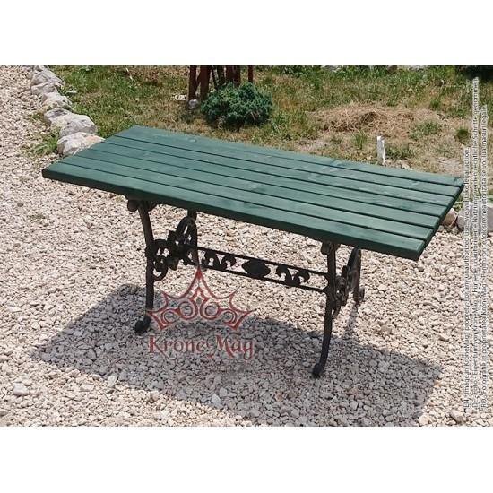 Keri Bútor,Teraszi,Udvari Asztal LYON